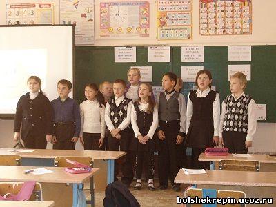давайте знакомиться классный час в 5 классе
